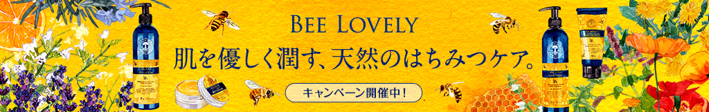 2015 Bee Lovelyキャンペーン
